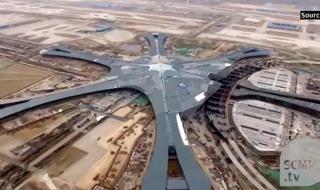 [Video] Sân bay 12 tỷ đô lớn nhất thế giới ở Bắc Kinh